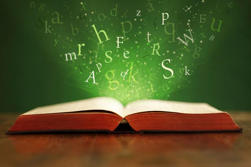 在網路上發表學術期刊論文的好處、壞處和須知的重點